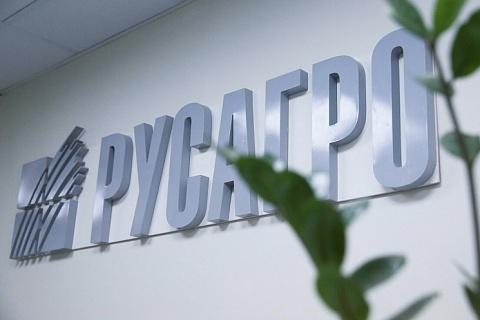«Русагро» станет крупнейшим в мире производителем бетаина