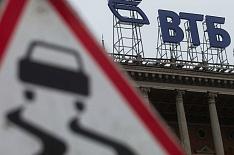 ВТБ договаривается о покупке контрольного пакета «Рустранскома»