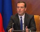 Медведев призвал не жалеть средств на снабжение Крыма водой