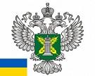Россельхознадзор усомнился в дееспособности ветеринарных служб Украины