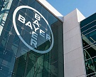 Немецкий концерн Bayer поднял цену за американского производителя семян Monsanto до $127,5 за акцию