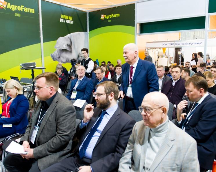 В Москве прошел круглый стол «Кооперация по совместному использованию техники для заготовки кормов»