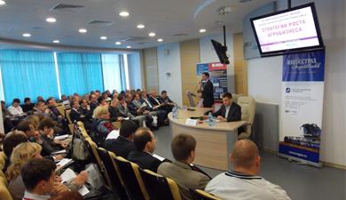 ВНижнем Новгороде прошел III ежегодный бизнес-форум сельхозпроизводителей Приволжья