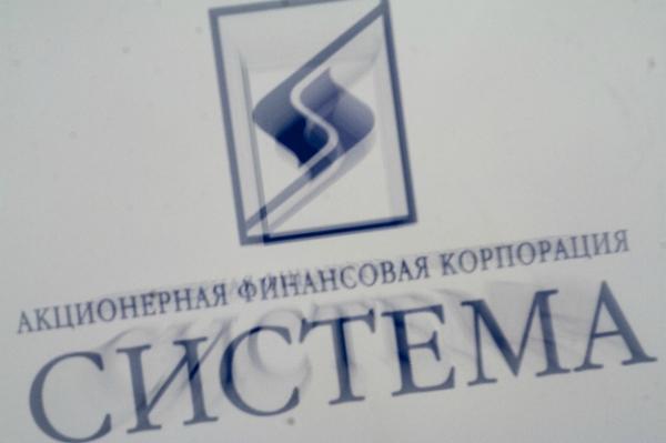 АФК «Система» может провести IPO своей агрокомпании