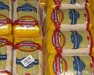 «АФГ Националь» на треть увеличил продажи фасованных круп