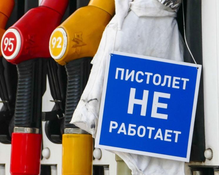 Потери аграриев из-за удорожания ГСМ достигают 11 млрд рублей