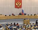 В Госдуме поддерживают расширение полномочий Минсельхоза