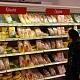 Мясо: больше нормы, номеньше уровня 2013 года