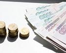 Под госпрограмму-2020 потребуется 10 трлн руб. кредитов