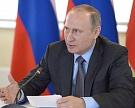 Владимир Путин: «Собственник земли недолжен бегать покабинетам»