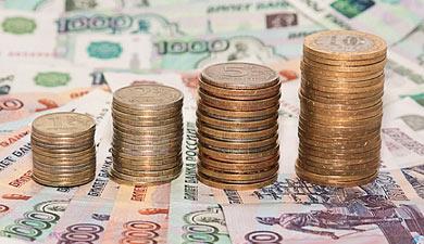 Разные рубли