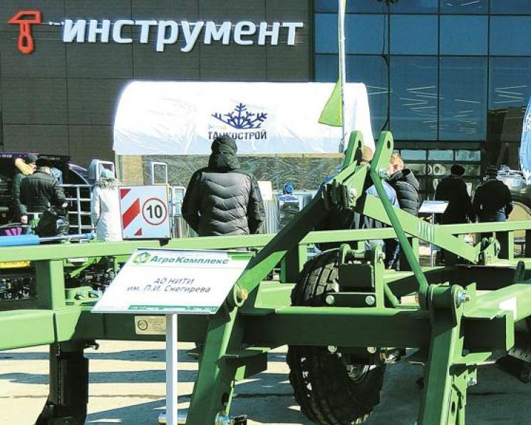 Перековать мечи на орала. Российское оборонное предприятие занялось выпуском сельхозтехники