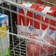 С 2012 года потребление молока снизилось на 13 кг