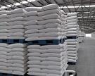 Мировые цены на сахар растут второй год подряд