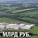 «Амурагроцентр» построит завод попереработке сои