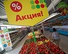 Недельная инфляция выросла до рекорда с начала года