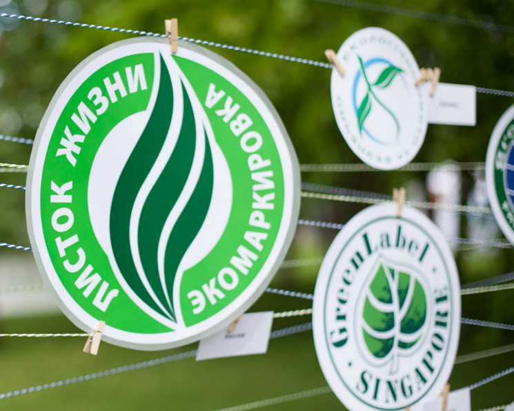Российский рынок органических продуктов оценивается в $120 млн