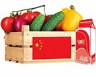 Китайская экспансия: Поднебесная присматривается кроссийским сельхозактивам
