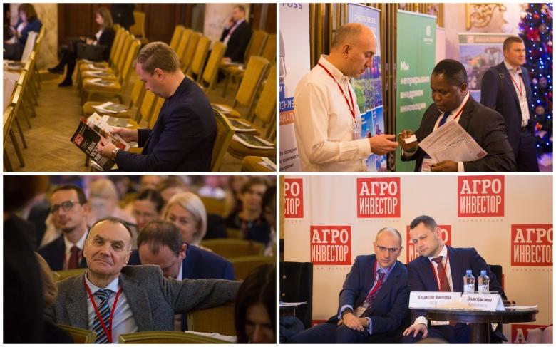 «Агрохолдинги России» - традиционное место встреч с бизнес-партнерами