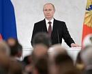 Путин заинтересовался оценкой эффективности субсидий для аграриев