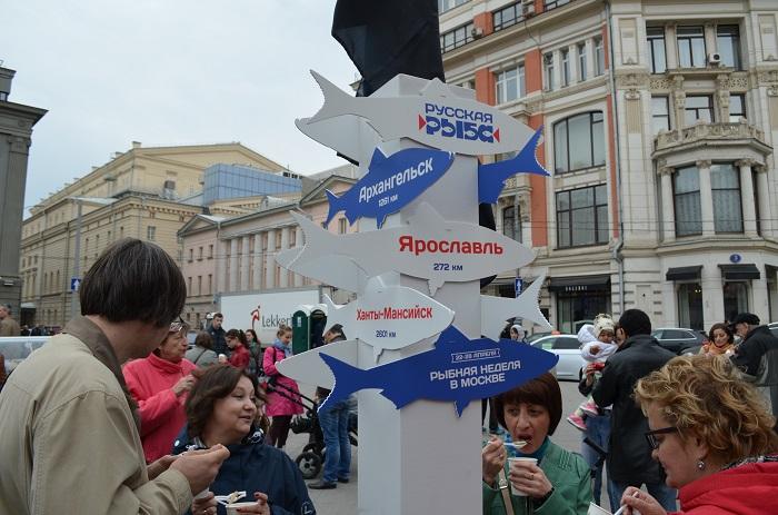 5 млн человек посетили фестиваль «Рыбная неделя»