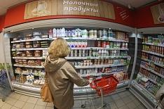 Сертификация молочной продукции в «Меркурии» может начаться с июля