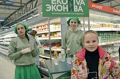 «ЭкоНива» откроет несколько торговых точек в Московском регионе