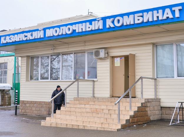 «Комос Групп» купит бывший актив «Вамина»