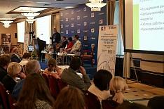 ВМоскве прошла конференция «Откозы ксыру— это просто!»