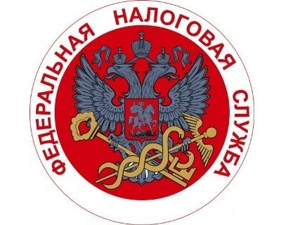 ФНС обвиняет «Каргилл» внеуплате налогов за2011 год