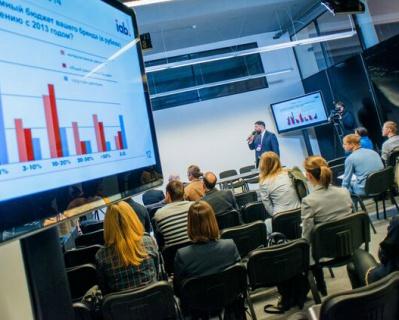 26−27ноября, Москва, конференция обинтернет-маркетинге