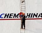 Еврокомиссия изучает слияние ChemChina иSyngenta