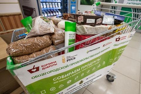 ФАО зафиксировала снижение мировых цен на продовольствие