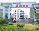 ChemChina получила разрешение напокупку Syngenta
