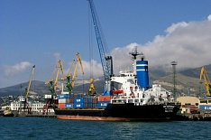 Совладельцы «Суммы» продали долю в Новороссийском порту