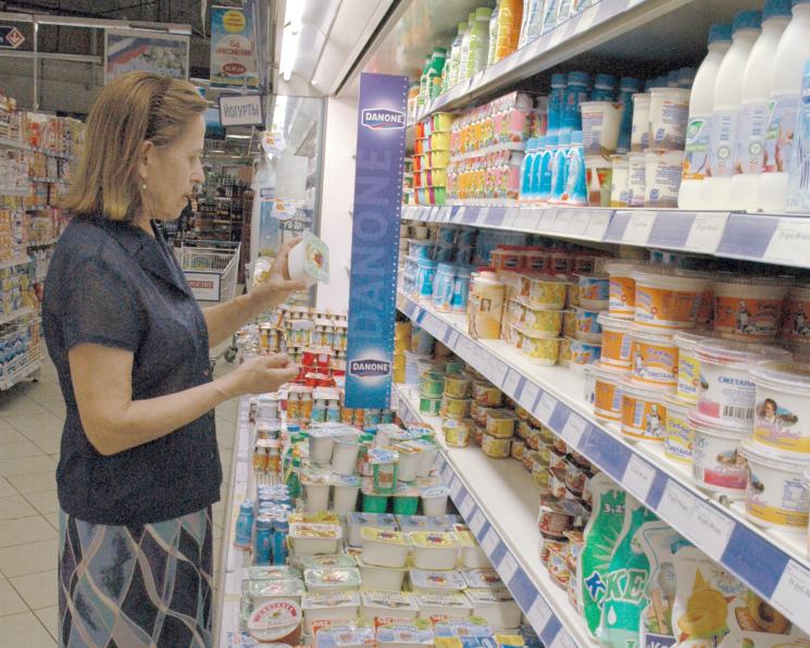 Продукты срастительными жирами отделят наполке отмолочных
