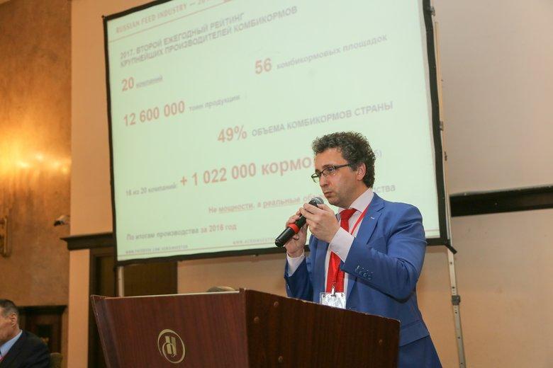 Николай Лычёв, главный редактор журнала «Агроинвестор», представляетII ежегодный рейтинг крупнейших производителей комбикормов