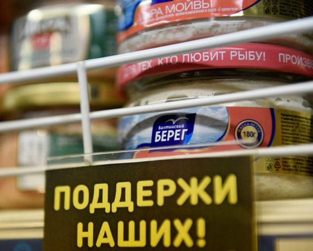 Бренд Made inRussia обойдется в370 млн рублей