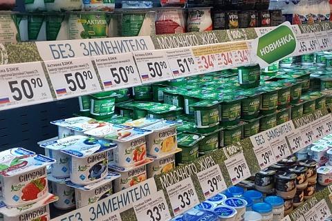 Роспотребнадзор: 60% магазинов не соблюдают правила выкладки молочных продуктов