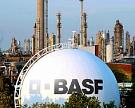 Продажи BASF выросли на 3%, в сегменте агро— на столько же снизились