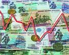 Big Money для агропрома: инвесторы готовы вложить в крупные проекты $5,8 млрд