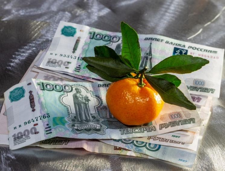 Продовольственная инфляция в 2018 году составила 4,7%