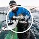 Рыба: снизились иимпорт, ипроизводство