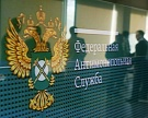 ФАС предложила проверить распределение единой субсидии