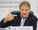 Александр Ткачев: «АПК - драйвер других отраслей экономики»