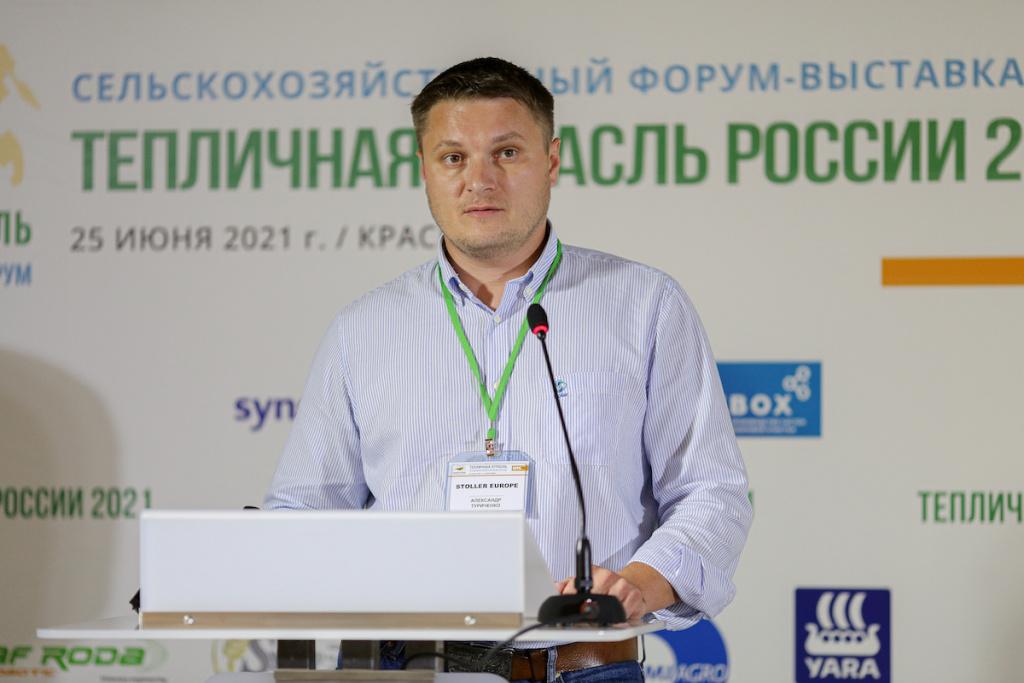 Aleksandr-Turichenko-Stoller-Europe.jpg