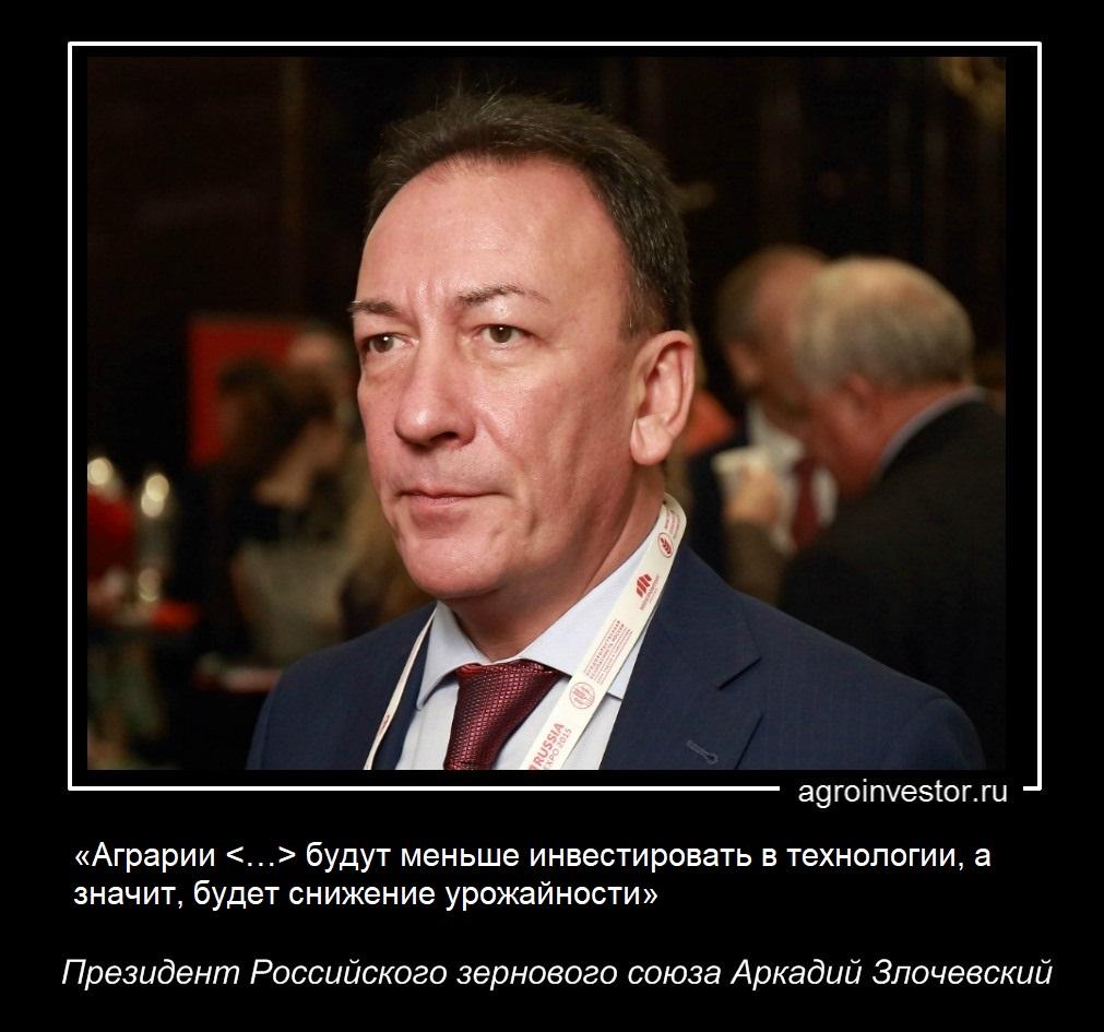 1_Злочевский_д2 25.jpg