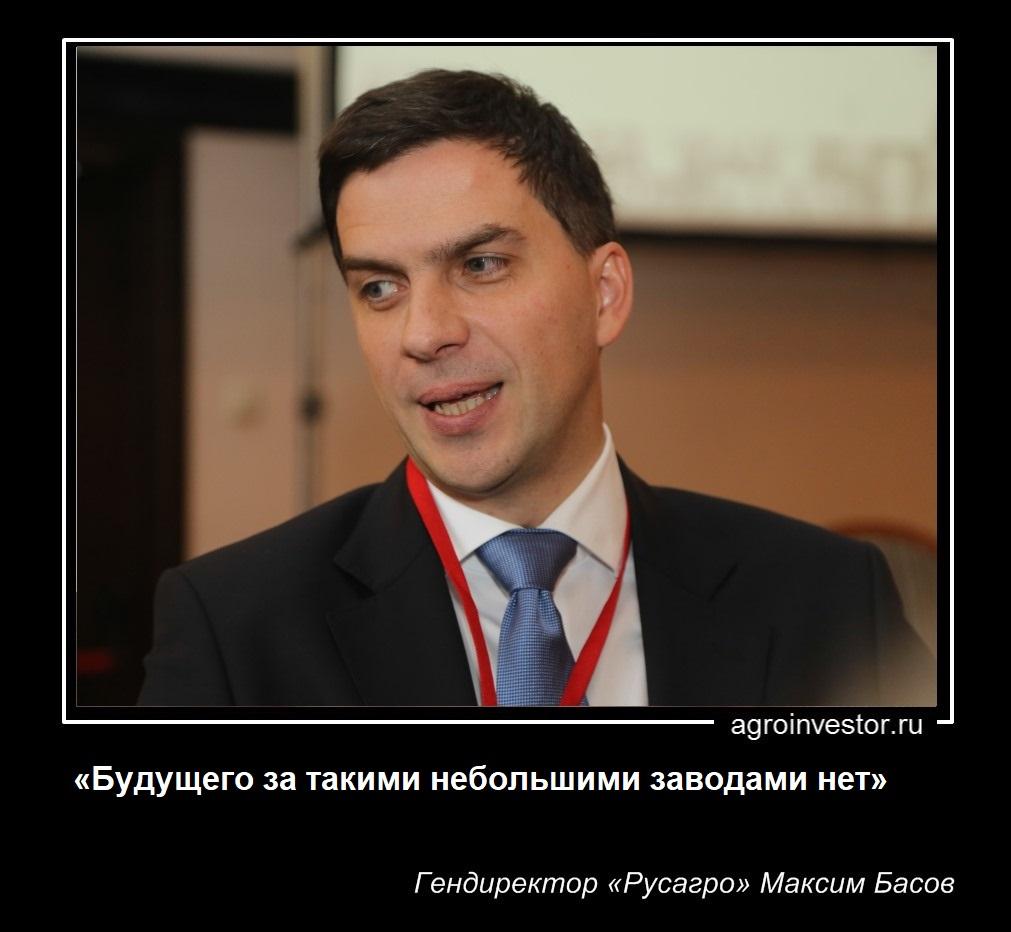 1_Басов_д32.jpg