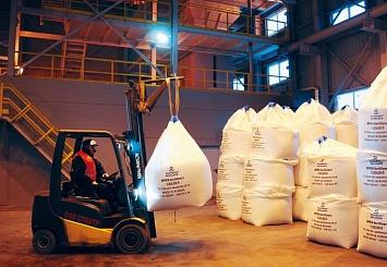 Партнерский материал: «ФосАгро-Регион» откроет 23-й дистрибуционно-логистический центр