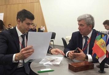 Соглашение осотрудничестве между Министерством сельского хозяйства Республики Адыгея иООО«Органик парк»